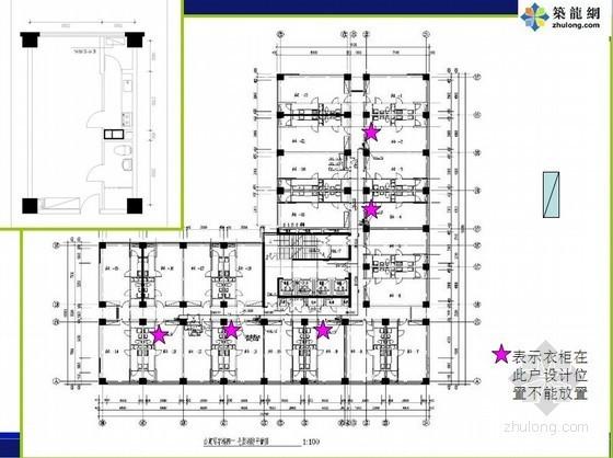 [龙湖]住宅楼工程管理总结报告(项目评价、技术管理、质量管理)1