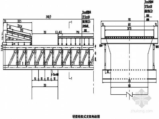 [湖北]高速公路工程薄壁空心高墩超大盖梁施工技术