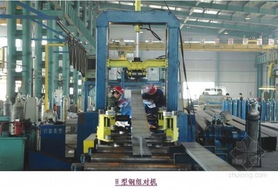 [陕西]钢结构厂房施工组织设计(彩钢板维护)
