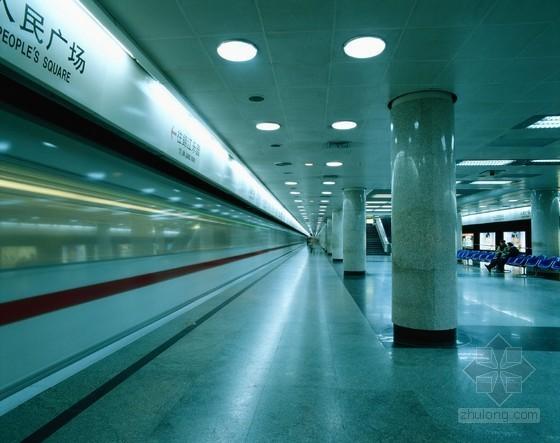名企编制地铁工程监理人员质量安全培训教材(149页)
