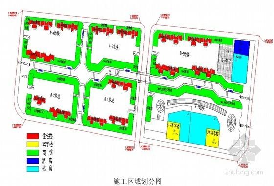[安徽]高层住宅楼主体结构混凝土施工方案
