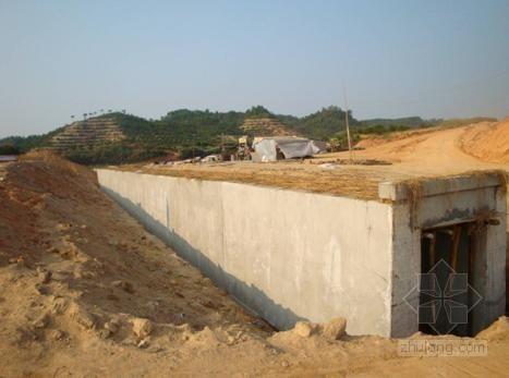 某公路钢筋混凝土盖板涵施工方案