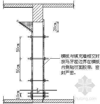 山东某工程构造柱、加强带施工技术交底