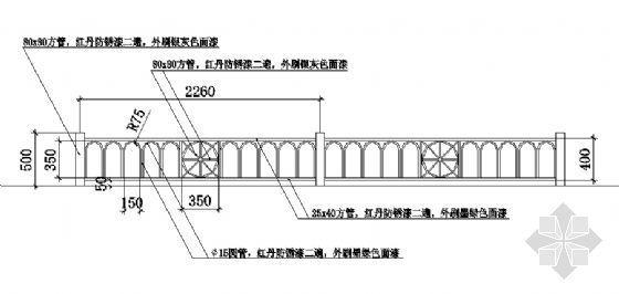 铁管护栏立面图
