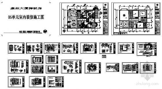 某样品房户型施工图-4