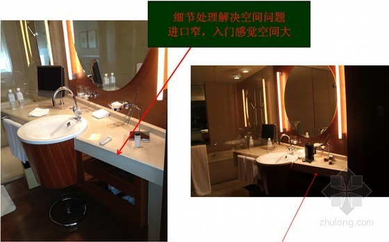[日本]建筑工程精装修工程卫生洁具施工优秀做法照片(94页)