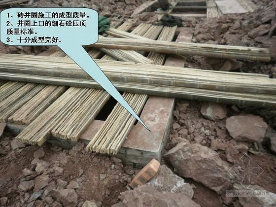 建筑工程施工现场临时混凝土道路标准化做法