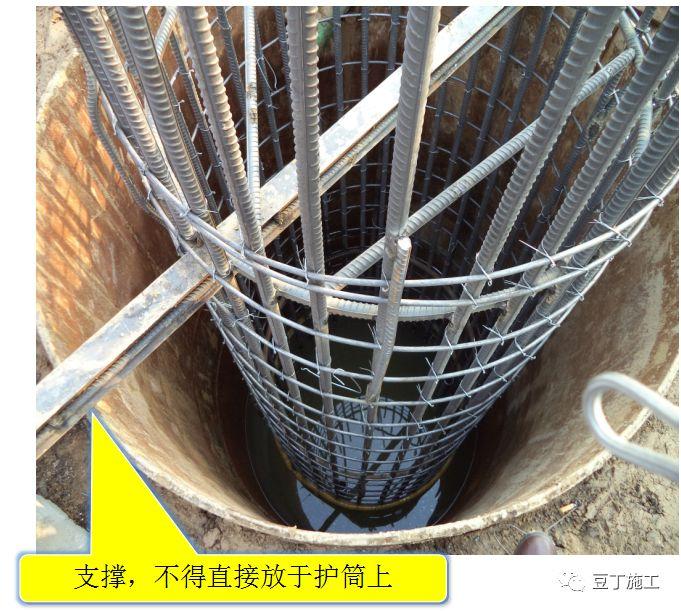 打桩时遇到坍孔、导管堵管、钢筋笼上浮,如何处理?_20