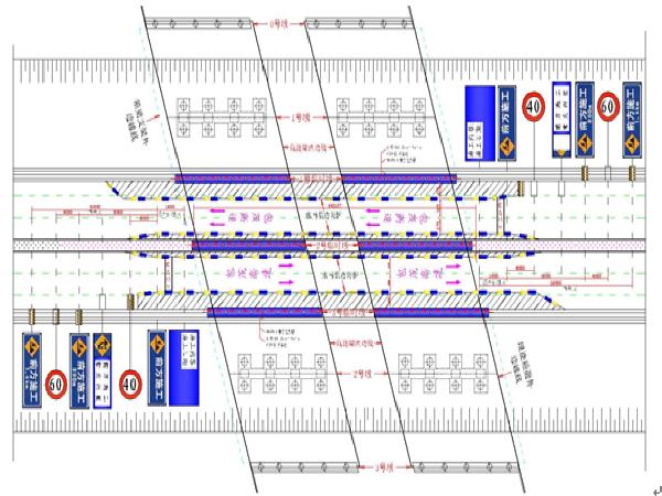 上跨高速公路现浇箱梁桥梁总体施工组织设计(59页)