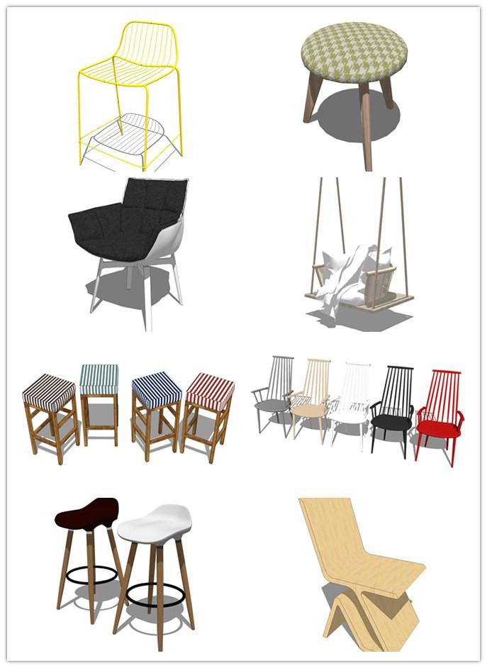 39套北欧风格SU模型[椅子]