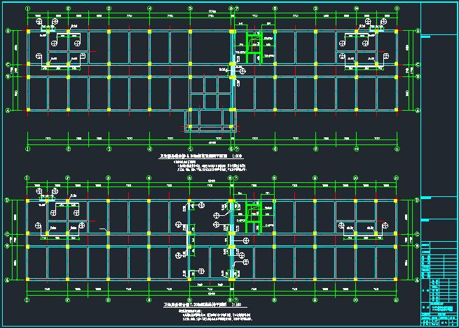 地上四层框架结构服务中心结构改造施工图_3