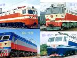 《铁路选线设计》第一章铁路运量与设计年限讲义PPT