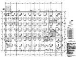 五层框架结构城市防洪工程监控中心结构施工图