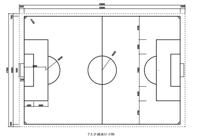景观设计常用室外运动场地标准尺寸_10
