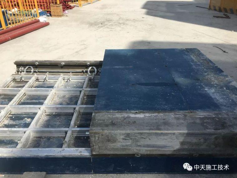 【技术亮点】中天六建筒模施工技术应用_1