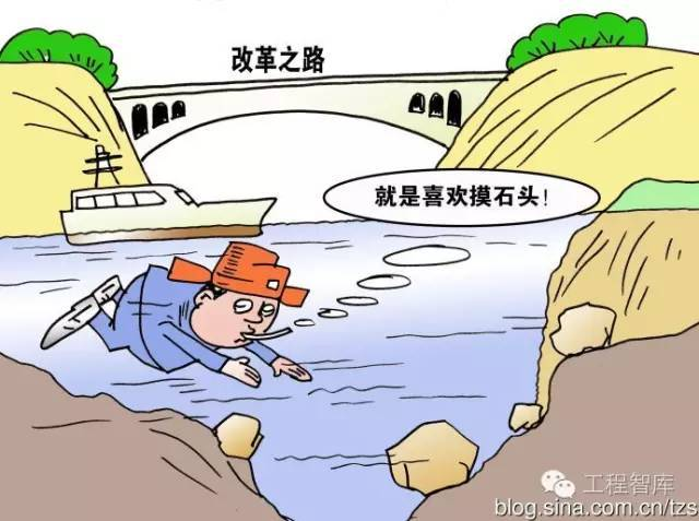 工程建设保证金:中央已经过河,地方还在摸石头?