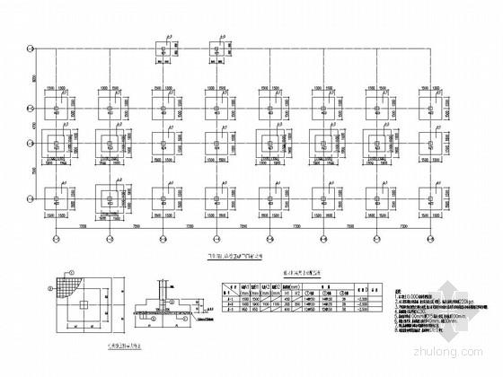 [成都]二层框架结构门诊楼结构施工图