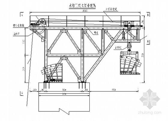 [湖南]大跨径钢桁梁悬索桥主索鞍门架设计计算书33页(知名集团)-主索鞍门架布置图