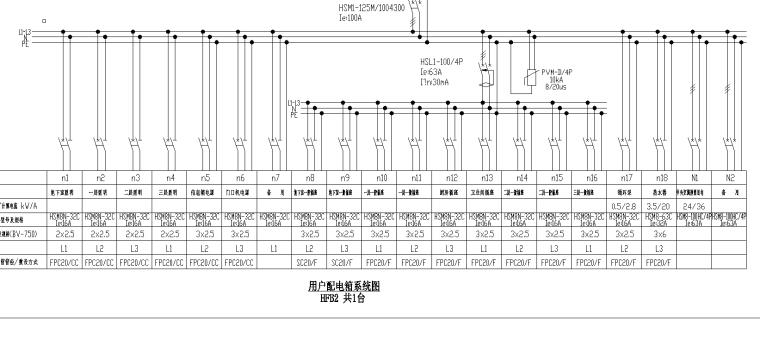 某3层附地下室独立别墅电气施工图