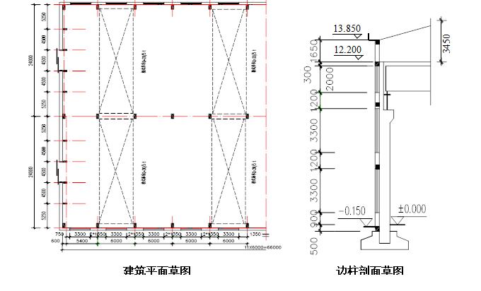装配式钢筋混凝土排架结构单层厂房设计实例