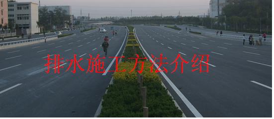 天津市政某公司排水工程内部培训(110页)