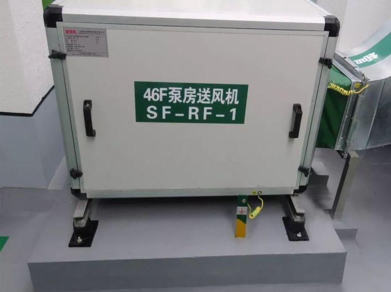 机电安装精品工程:三亚第一高楼_19