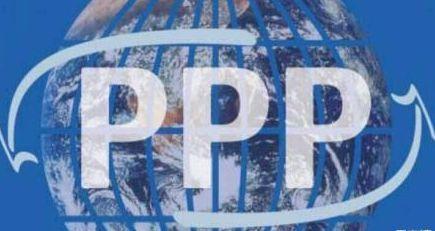 PPP模式在智慧城市建设中的应用
