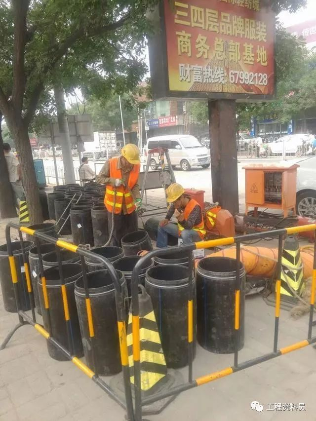 市政排水管道非开挖内置套管工艺_3