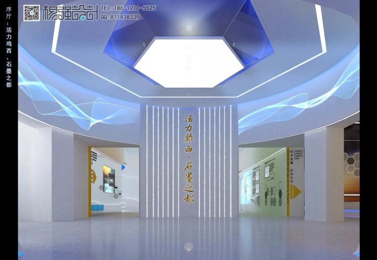 石墨产业展厅—杨强设计_12