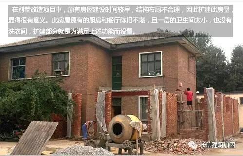 别墅改造施工过程精彩案例分析
