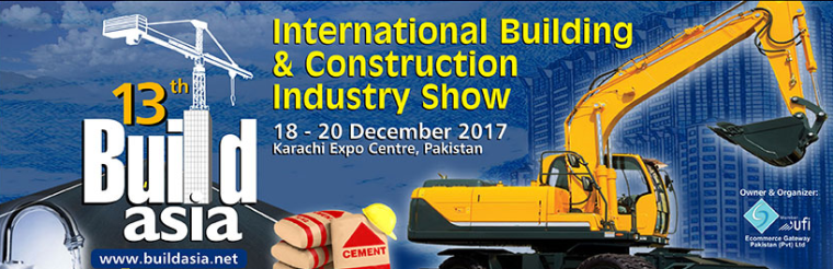 2017年南亚巴基斯坦建筑工程机械展报名展位补贴
