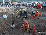 工地塌方,3人瞬间被活埋!基坑支护怎么做?