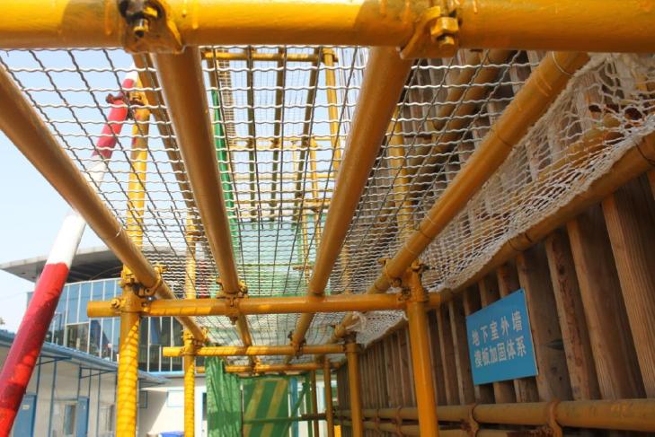 建筑工程安全设施标准化改进与创新实践图集(多图)