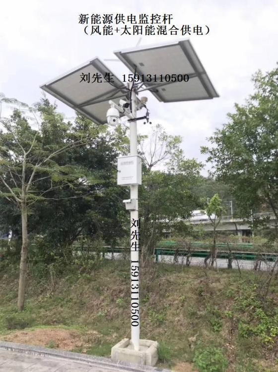 立腾机柜风光互补监控杆为道路/乡村/小区保驾护航