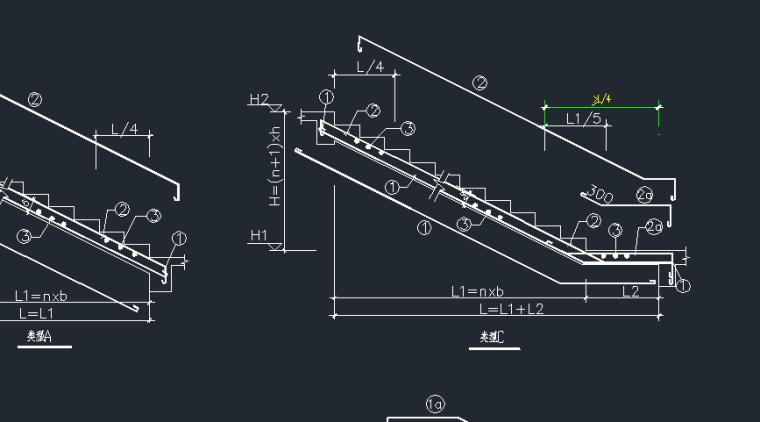 通用楼梯模板,用于结构配筋大样