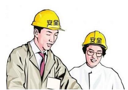 注册安全工程师考试之前需要注意哪些问题呢?