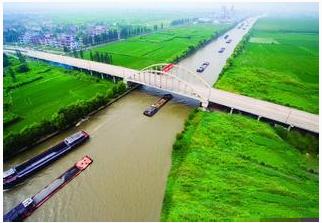 新版公路水运工程质量监督管理规定发布(部令2017年第28号)