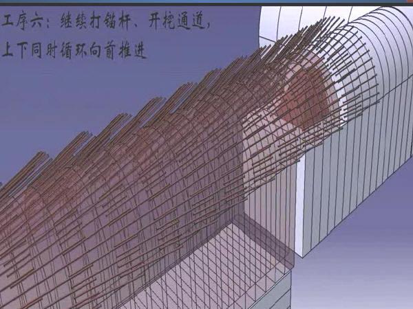地铁联络通道暗挖工艺过程BIM演示