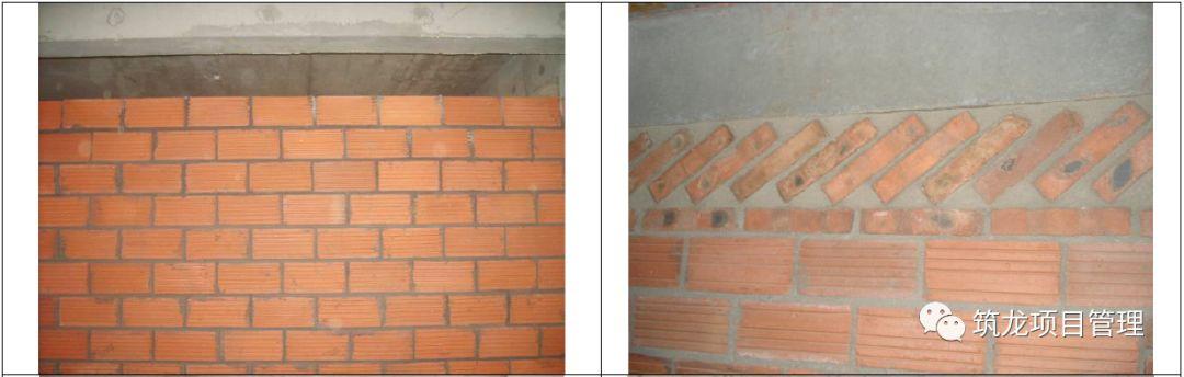 结构、砌筑、抹灰、地坪工程技术措施可视化标准,标杆地产!_57