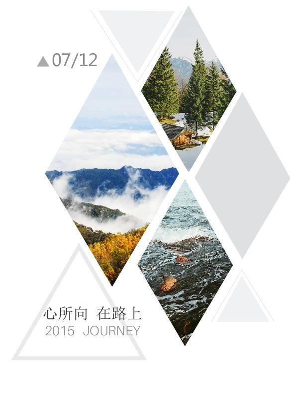 最强文本封面大集合来袭!(附pad)_9