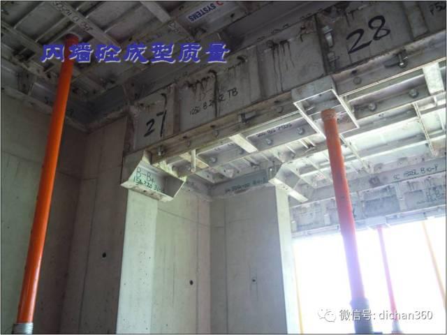 某建筑工地标准化施工现场观摩图片(铝模板的使用),值得学习借鉴_30