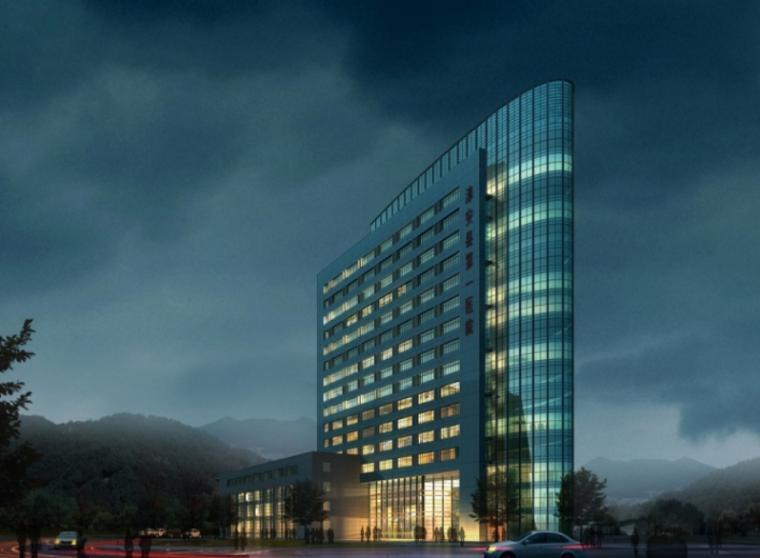 写字楼及酒店机电工程施组设计