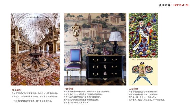 天津鲁能公馆展示区&样板间丨室内设计方案