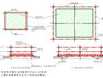 医院综合类精装修工程施工组织设计