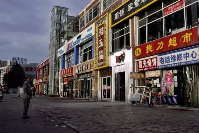 北京——铁皮屋_8