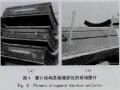湛江湾跨海盾构隧道管片变形与受力分析