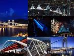 桥梁灯光就该这么做!世界著名的14座桥梁照明设计解读<上篇&gt