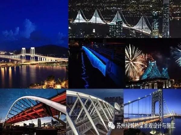 桥梁灯光就该这么做!世界著名的14座桥梁照明设计解读<上篇>
