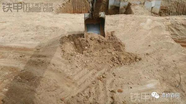 基坑的施工过程以及土方计算方法_3