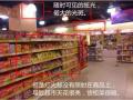 [案例分享]超市照明设计——货架上的照明设备都选对了吗?